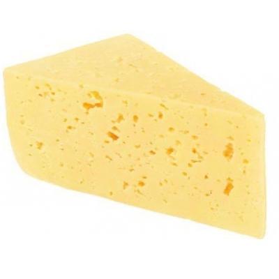 Сыр твердый ГОЛЛАНДСКИЙ 45% (весовой) СТАРОМИНСКИЙ, купить по низкой цене в интернет-магазине Купи-Бумагу в Москве